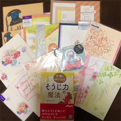 f:id:shirokun0806:20180101162536j:image