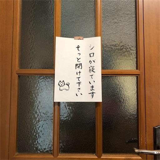 f:id:shirokun0806:20180515214051j:image