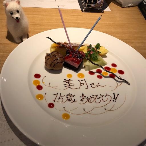 f:id:shirokun0806:20180821164352j:image
