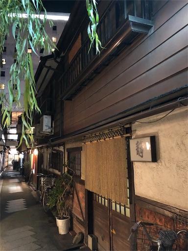 f:id:shirokun0806:20190815162554j:image