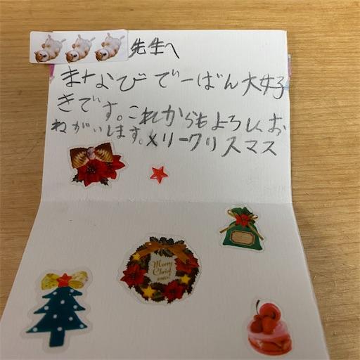 f:id:shirokun0806:20191223213929j:image