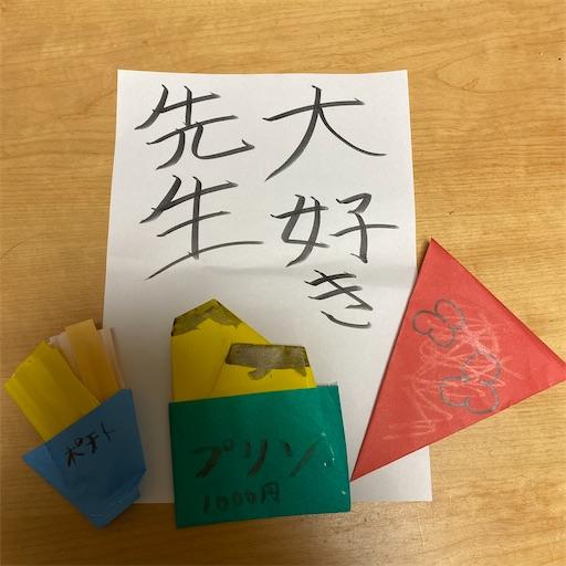 f:id:shirokun0806:20191224082330j:image