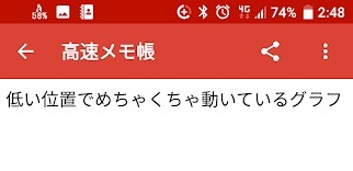 f:id:shirokuro_044:20190613112125j:plain