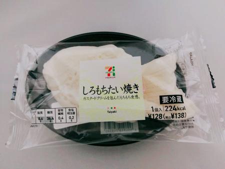 f:id:shirokuro_044:20190630142533j:plain