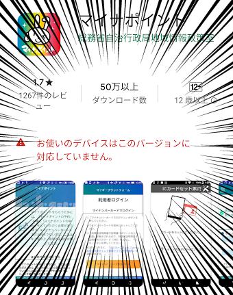 f:id:shirokuro_044:20200709221104j:plain