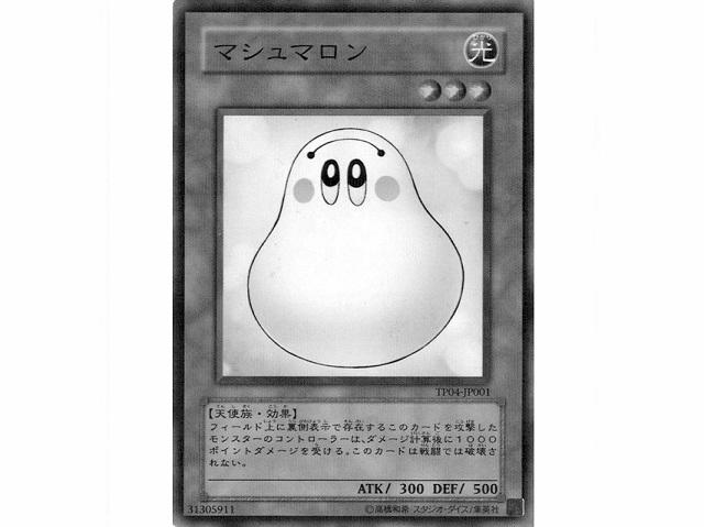 f:id:shirokuro_044:20210726125217p:plain