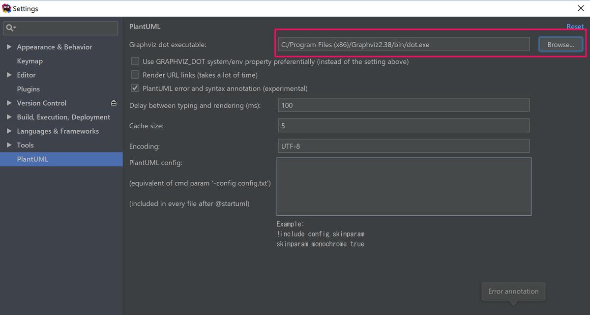 PlantUMLの「Graphviz dot executable」の設定