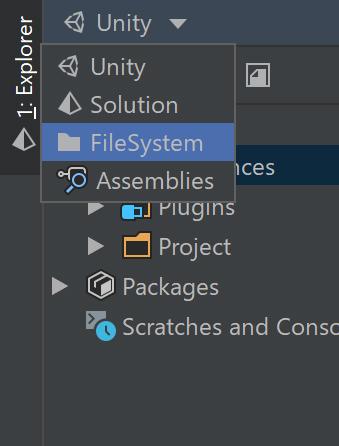 「Explorer」の表示モードを「FileSystem」に切り替える