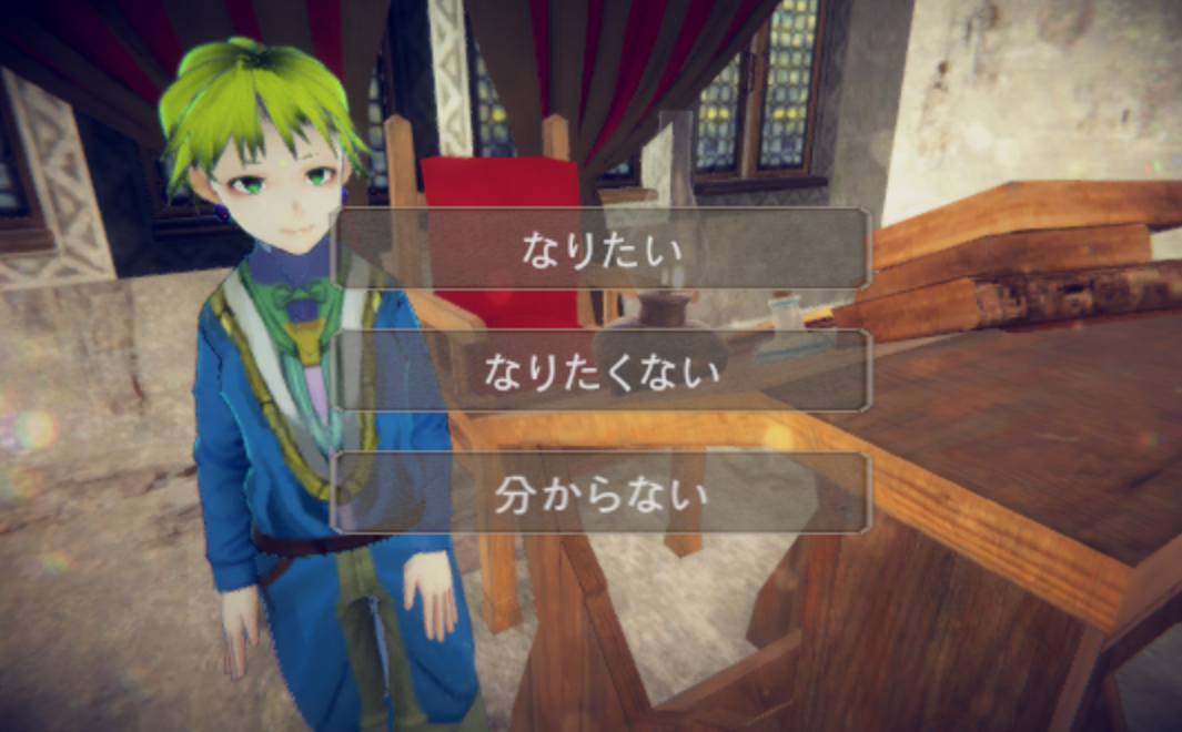 ヴァイルのスクリーンショット