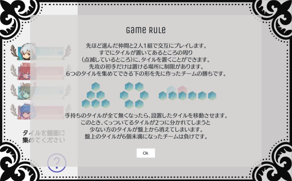 hexadum_rule
