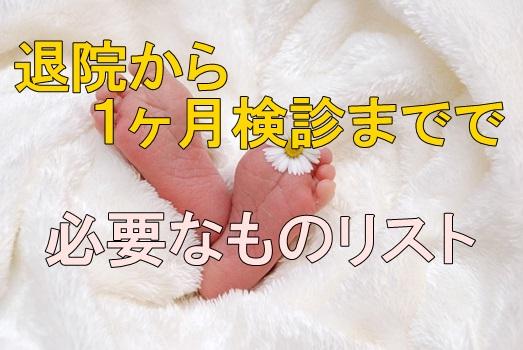 f:id:shirokuromama:20191031143540j:plain