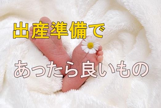 f:id:shirokuromama:20191031152211j:plain