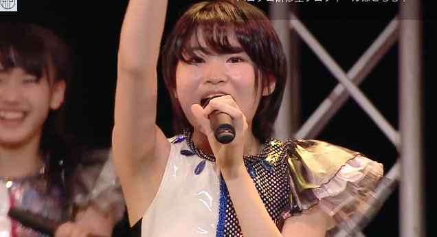 f:id:shirokyumairi:20180207004810j:plain