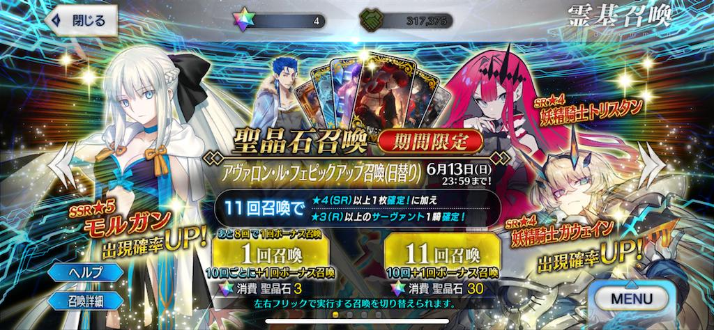 f:id:shiromasiro:20210611225903p:plain