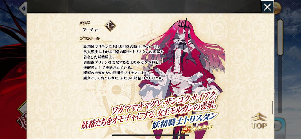 f:id:shiromasiro:20210611225909p:plain