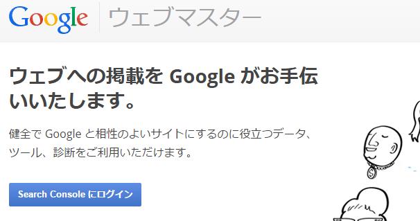 f:id:shiromatakumi:20150910174051p:plain