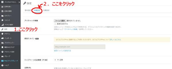 f:id:shiromatakumi:20150910175830j:plain
