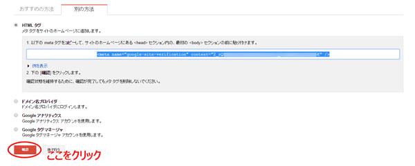 f:id:shiromatakumi:20150910180624j:plain