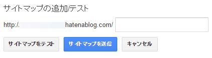 f:id:shiromatakumi:20150910183432j:plain