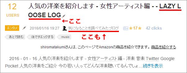 f:id:shiromatakumi:20160117040139j:plain