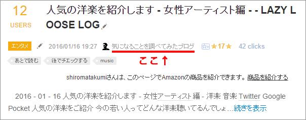 f:id:shiromatakumi:20160117040431j:plain