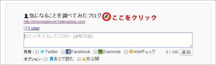 f:id:shiromatakumi:20160117041850j:plain