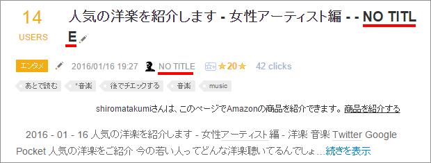f:id:shiromatakumi:20160117043127j:plain