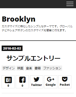 f:id:shiromatakumi:20160204034420p:plain
