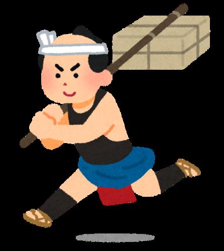 f:id:shiromatakumi:20160214073204p:plain