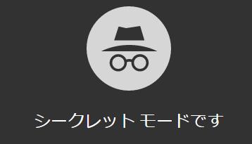 f:id:shiromatakumi:20160328001154p:plain