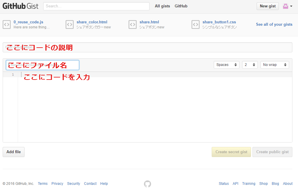 f:id:shiromatakumi:20160508132704j:plain