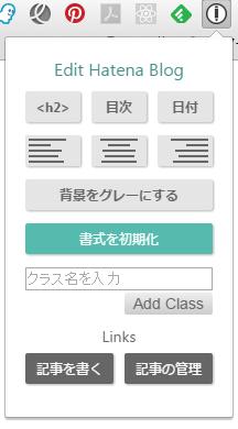 f:id:shiromatakumi:20160822144044p:plain