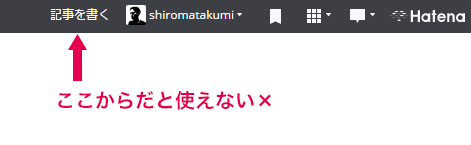 f:id:shiromatakumi:20160822175349p:plain