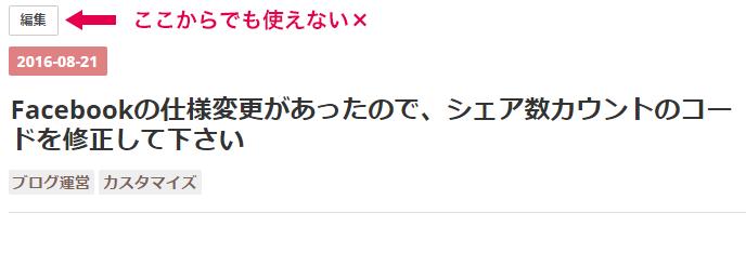 f:id:shiromatakumi:20160822175358p:plain