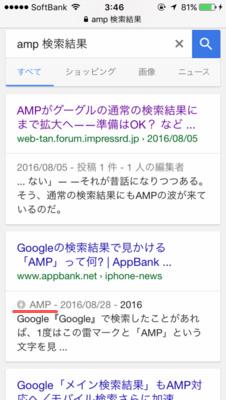 f:id:shiromatakumi:20160905034736j:plain