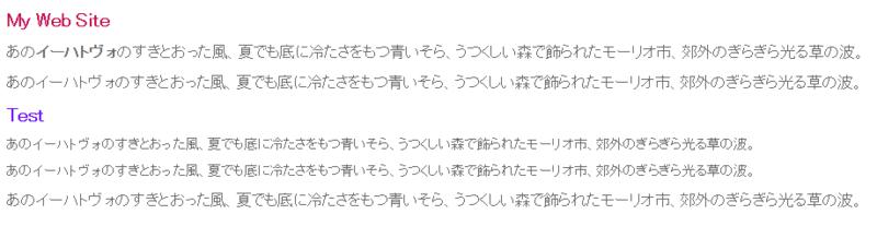 f:id:shiromatakumi:20160923232724p:plain