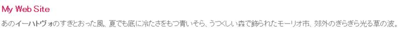 f:id:shiromatakumi:20160923232725p:plain