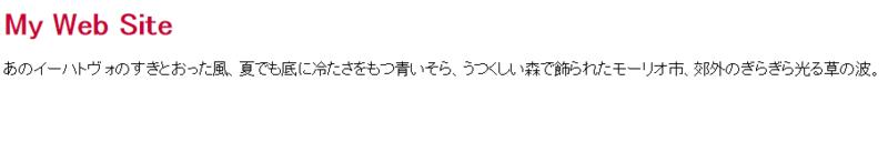 f:id:shiromatakumi:20160923232730p:plain