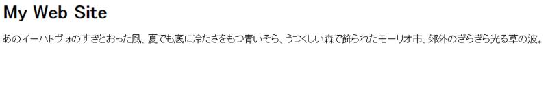 f:id:shiromatakumi:20160923232732p:plain