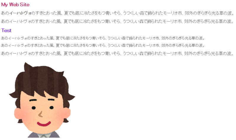 f:id:shiromatakumi:20160923232828p:plain
