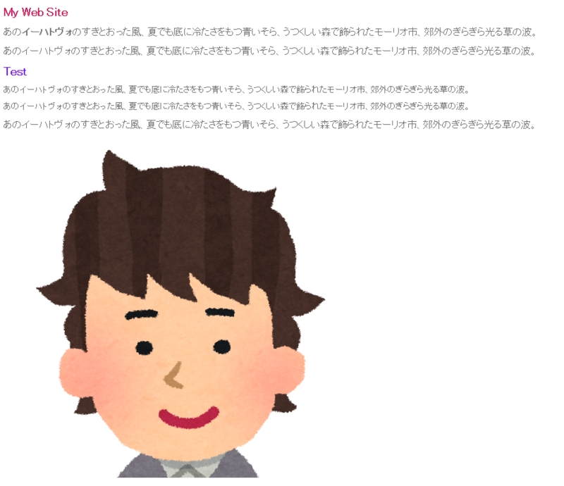 f:id:shiromatakumi:20160923232832p:plain