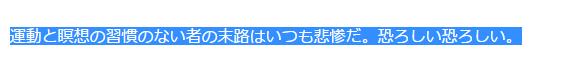 f:id:shiromatakumi:20160929231342p:plain