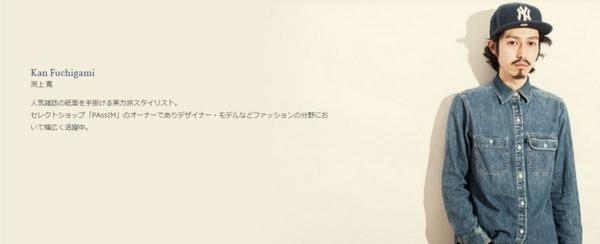 f:id:shiromatakumi:20161006222706j:plain