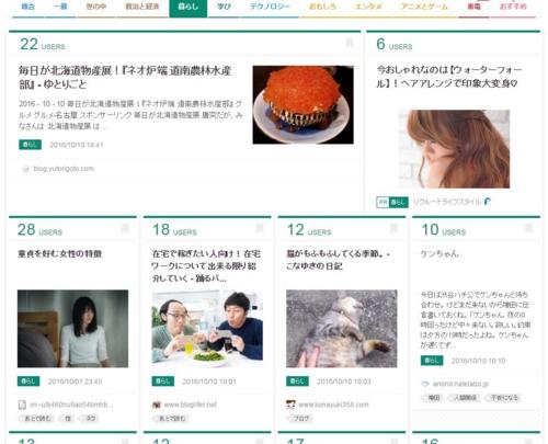 f:id:shiromatakumi:20161010221031j:plain