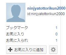 f:id:shiromatakumi:20161010221033j:plain