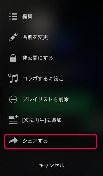 f:id:shiromatakumi:20161020140222j:plain