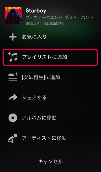 f:id:shiromatakumi:20161020140247j:plain