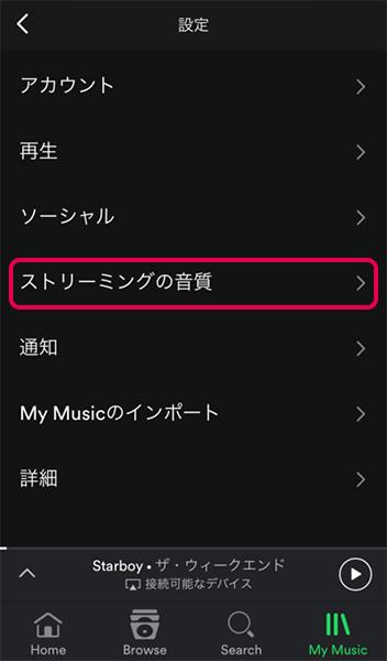 f:id:shiromatakumi:20161020144418j:plain