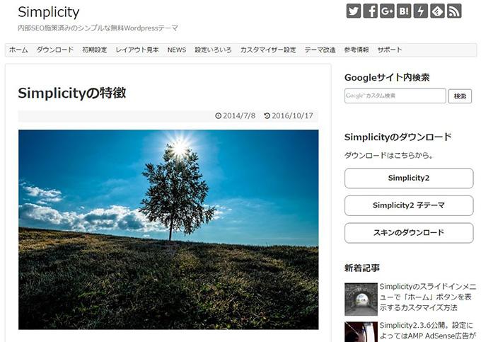 f:id:shiromatakumi:20161021221028j:plain