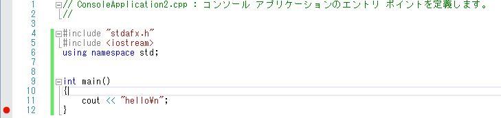 f:id:shiromatakumi:20161103165942j:plain